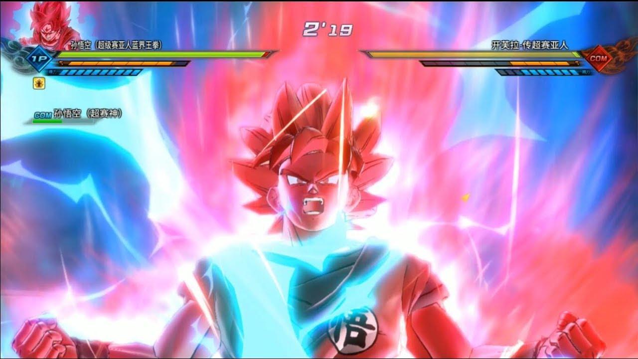 Dragon Ball Z Kakarot DLC 2 & 3: What Playable Characters Are Coming?