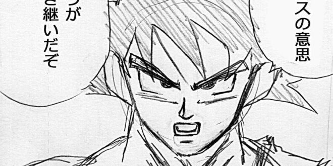Dragon Ball Super Chapter 64: Leaked Manga Pages & Spoilers