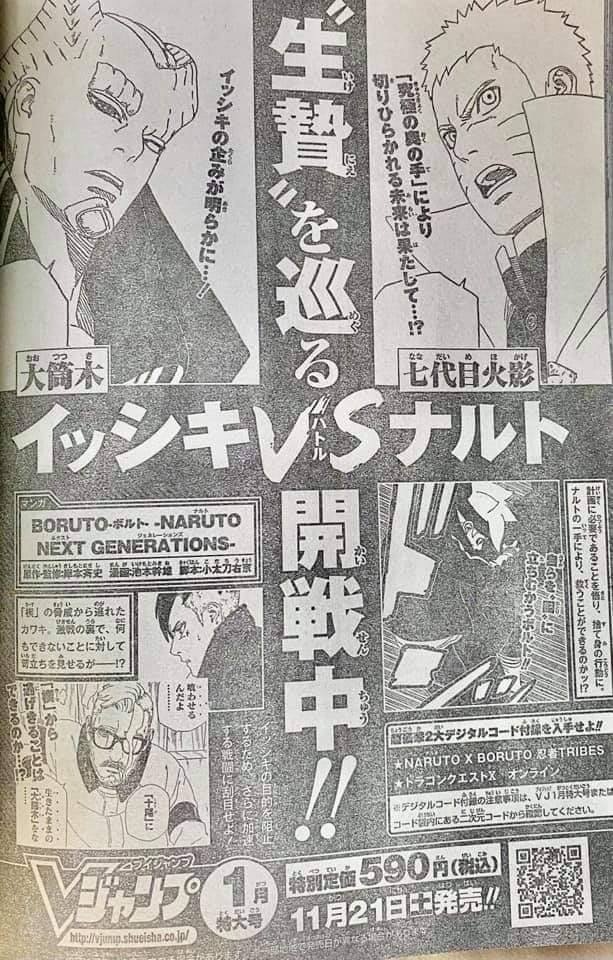 Boruto Chapter 52 Leaked Manga: Kishimoto's Back For Naruto's Death
