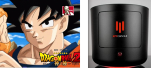 KFC's Gaming Console - KFConsole - Can It Be Dragon Ball Z Themed?