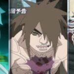 Kū Is A Better Representation Of A Clone Than Mitsuki & Kashin Koji