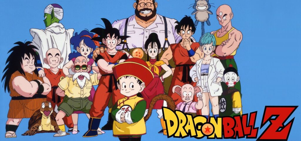 Dragon Ball Z Turns 32! - I Can't Believe How Old I Am