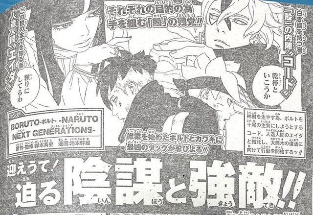 Boruto Manga Chapter 58 Spoilers: The Kage Plan To Kill Boruto