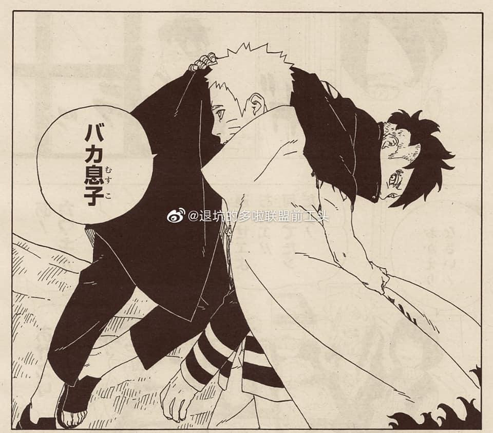 Boruto Chapter 60: Leaked Manga & Spoilers - Kawaki's Leaf Headband