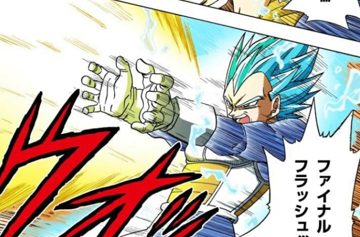 Dragon Ball Super Chapter 74: Leaked Manga - Vegeta's Final Flash!
